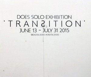 Exhibition transition chicago 2