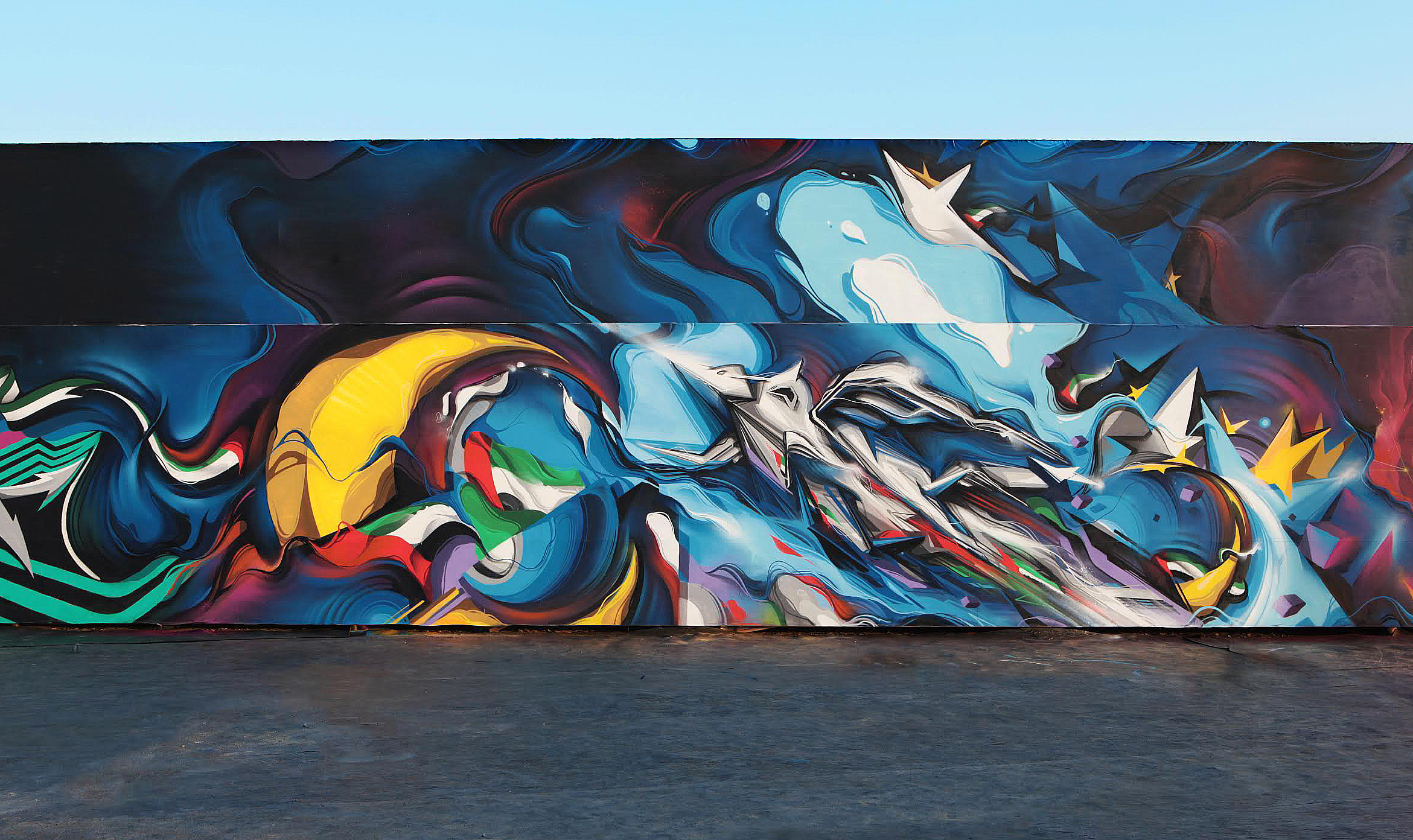 A work by Does - Dubai uae ironlak family 4