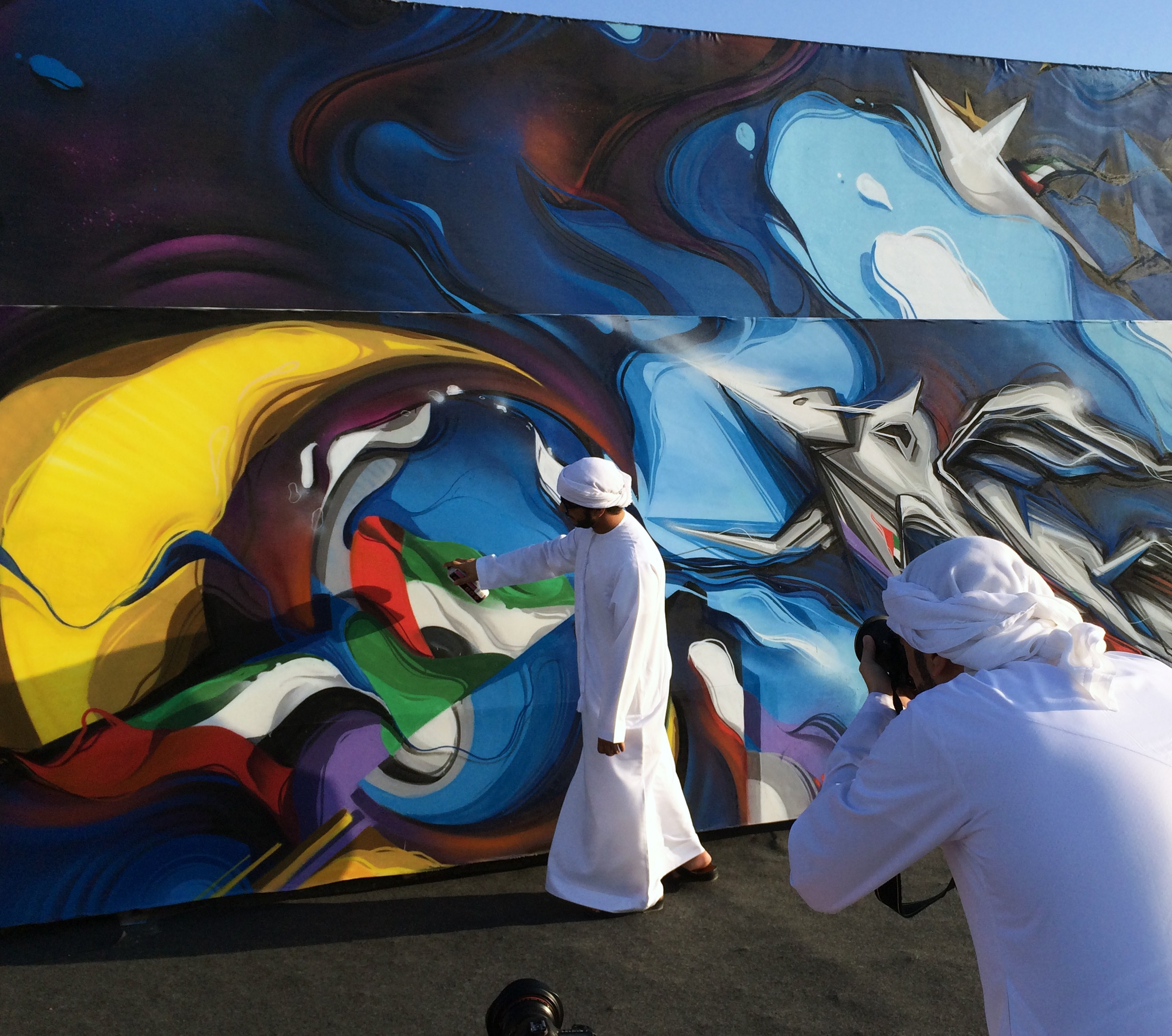 A work by Does - Dubai uae ironlak family 1