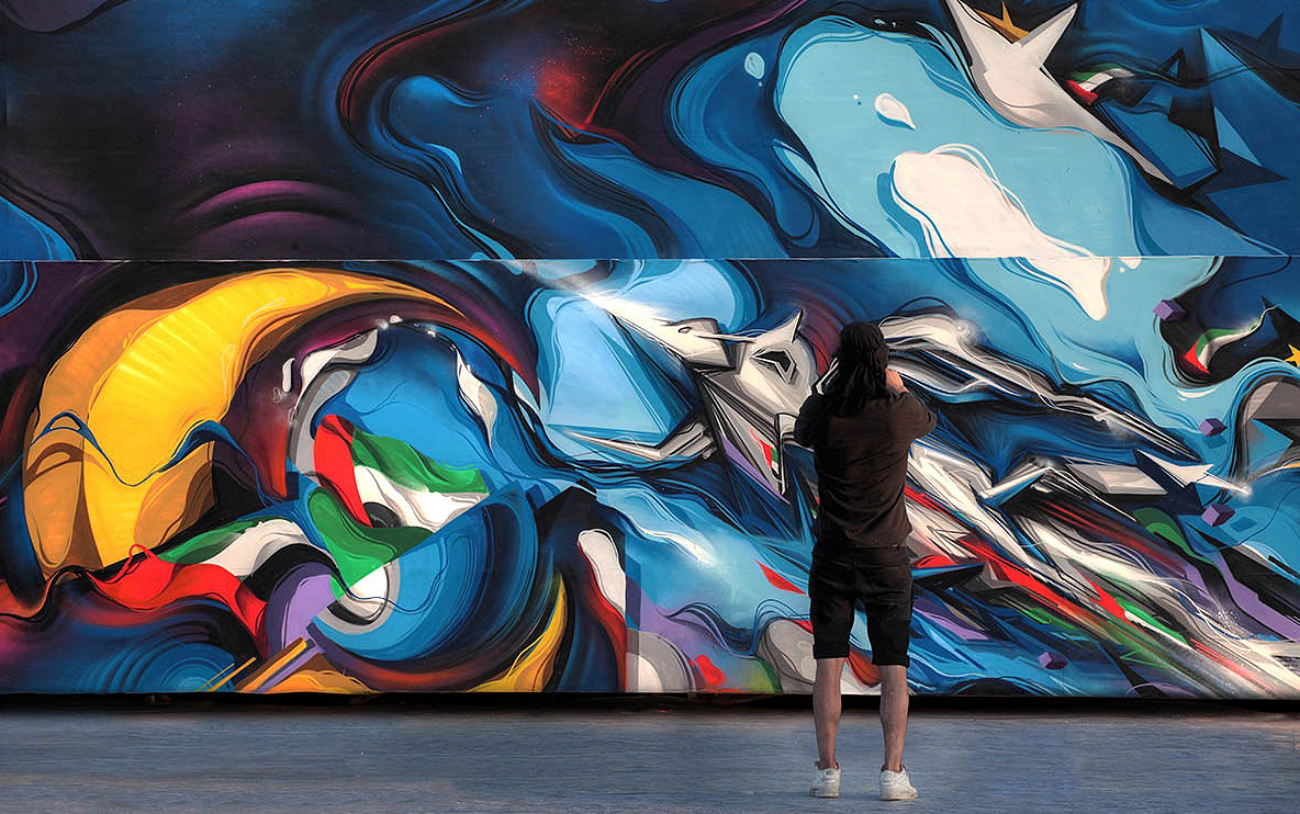 A work by Does - Dubai uae ironlak family 5