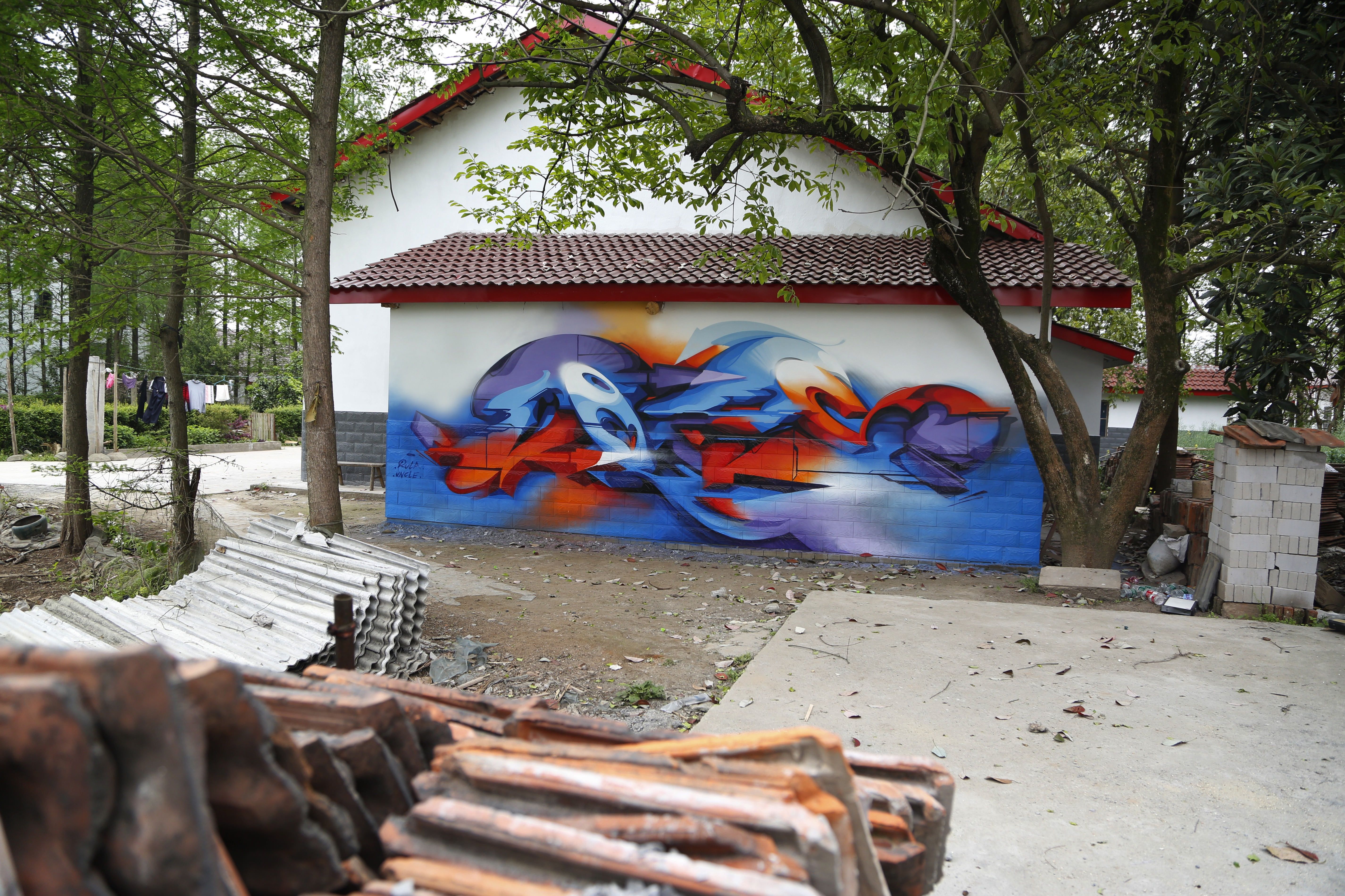 A work by Does - Nanxian, China 2-smaller